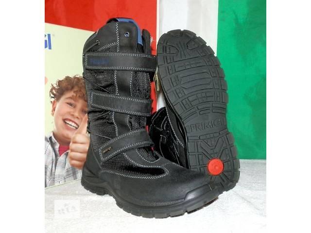 Ботинки детские зимние кожаные Primigi оригинал Италия 25-39- объявление о продаже  в Киеве