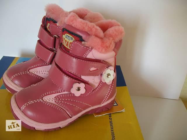 купить бу Ботиночки  кожаные на цигейке р.21для девочки 350 грн. в Киеве