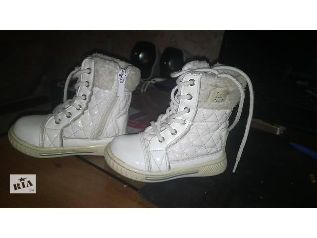 продам ботиночки сапожки бу в Киеве