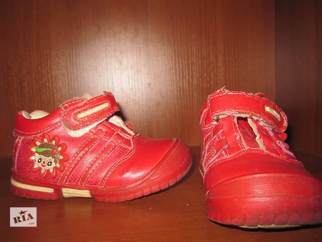 ботиночки- объявление о продаже  в Николаеве
