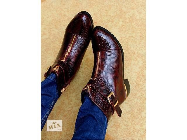 Ботиночки- объявление о продаже  в Крыжополе