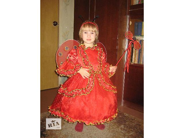 Божья Коровка, Солнышко Небушко - карнавальный костюм на прокат- объявление о продаже  в Николаеве