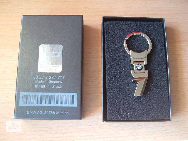 продам Брелки для автомобильных ключей BMW серийные бу в Одессе