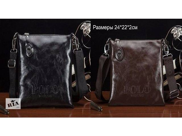 купить бу Брендовая мужская сумка POLO VIDENG компактная на плечё 24*22*2см. в Киеве