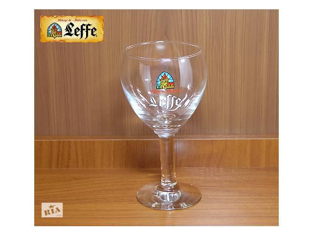 Пивные бокалы лефф (leffe) 0,5 l оригинальные- объявление о продаже  в Киеве