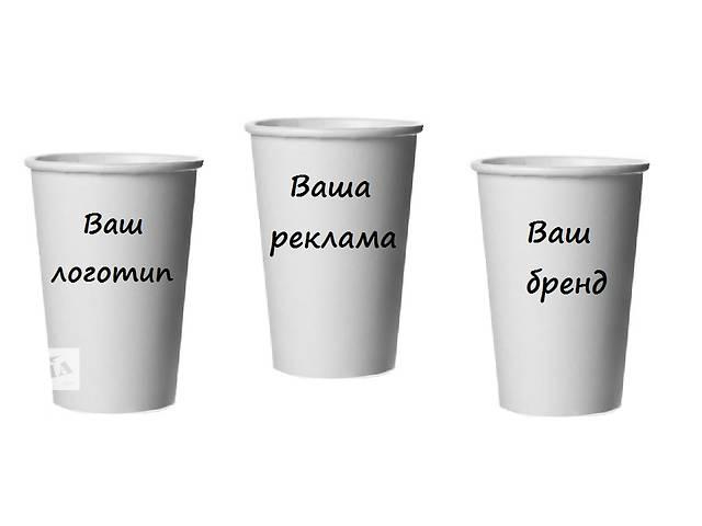 бу Брендирование стаканчиков  в Украине