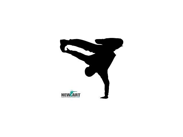 купить бу Брэйк данс(break-dance) :)Киев,Позняки,Харьковский,Осокорки  в Киеве