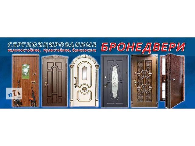 двери входные сертифицированные взломостойкие