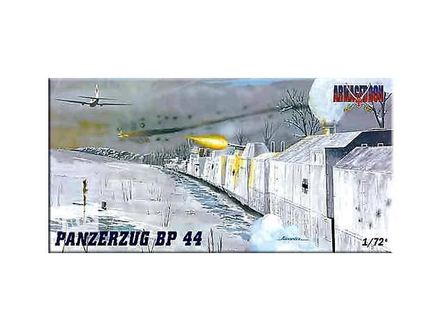 бу Бронепоезд PANZERZUG BP 44.Armageddon -1:72 в Киеве