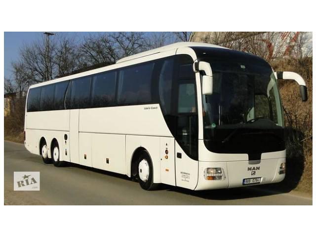 продам Бронирование билетов на автобусные рейсы.Польша,Чехия. бу в Днепре (Днепропетровск)