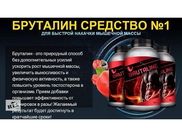 Московском Кредитном купить витамин для быстрого роста мышц ваших телефонов остаются