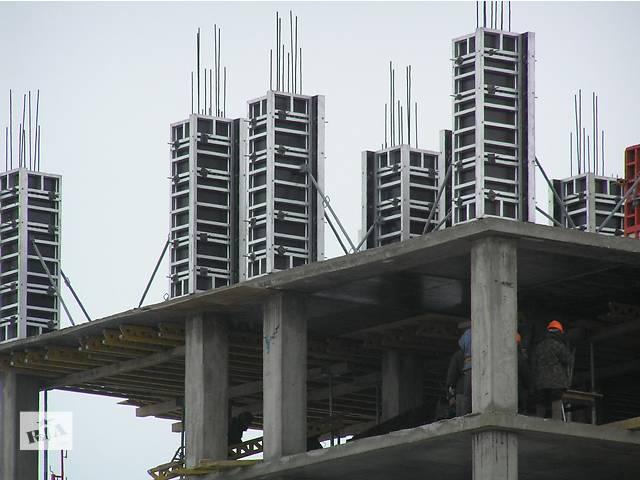 Монолитчики.1500м3 бетона.Ростверки 400грн.м3,горизонт -450грн.м3,вертикал-550грн.- объявление о продаже  в Виннице