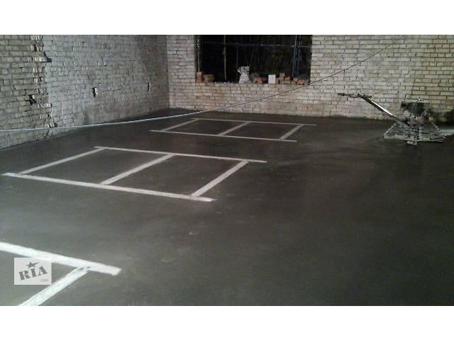 купить бу Бригада (бетонщиков), Виполнит бетонные работы. в Днепре (Днепропетровске)