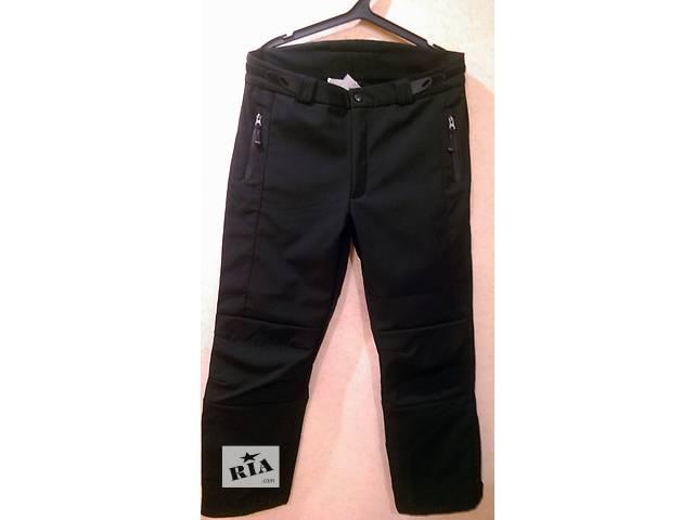 продам Брюки штаны зимние лыжные MigraTex(Германия) мужские бу в Харькове
