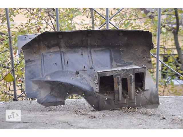 бу Брызговик моторного отсека Газ 24 в Киеве
