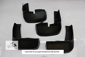 Новые Брызговики и подкрылки Honda Civic