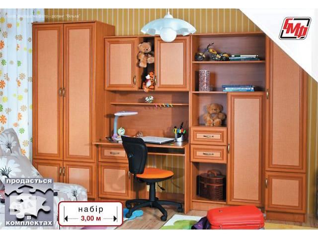 Мебель для гостиной Горки для гостиных новый- объявление о продаже  в Киеве