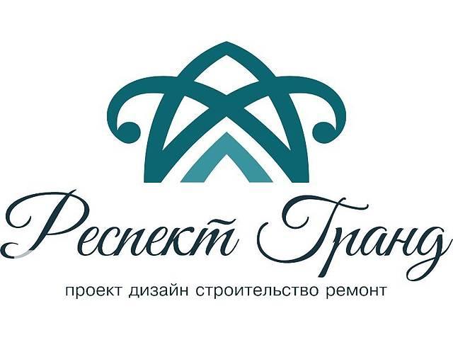Будівництво та ремонт будинків під ключ- объявление о продаже   в Украине
