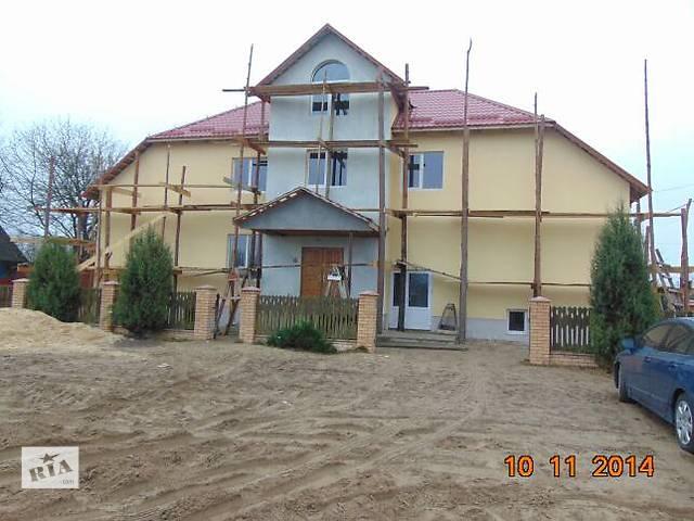 Строительство и ремонт.- объявление о продаже   в Украине