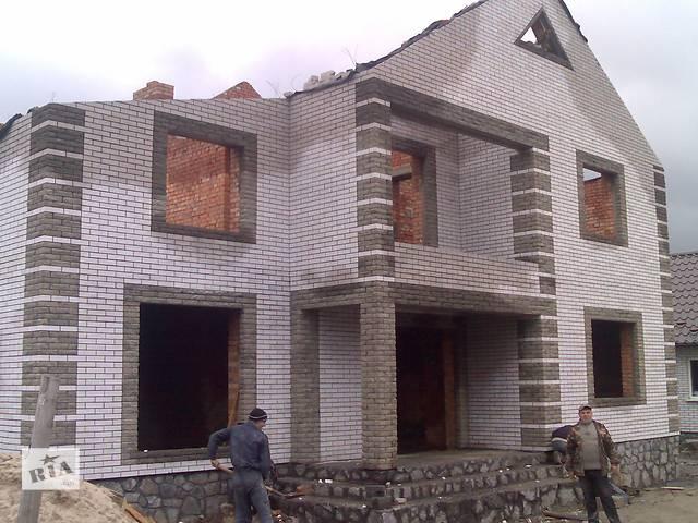 бу будівництво з ноля в Винницкой области