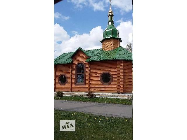 бу Будівництво та реставрація дерев'яних церков, каплиць, монастирів  за старослов'янським стилем. в Житомире