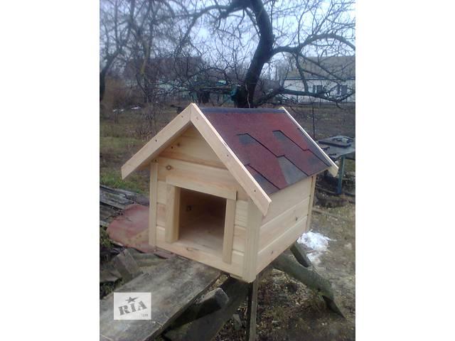 купить бу Будка деревянная для домашних любимцев в Киеве