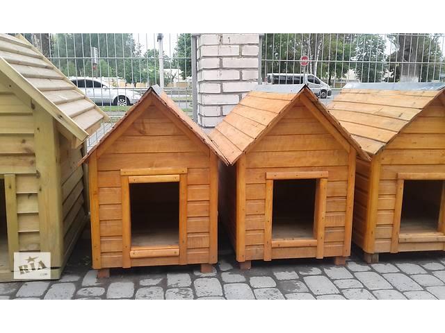 купить бу Будки для собак в Виннице