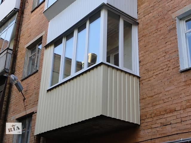 Вынос балкона и остекление, двойной стеклопакет, ул. локомот.