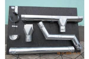 Покрівельні роботи, монтаж систем вентиляції та кондиціонування