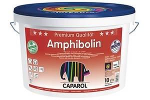 Новые Наружные краски Caparol
