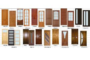 Новые Деревянные двери