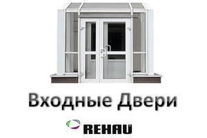 Новые Металлопластиковые двери REHAU