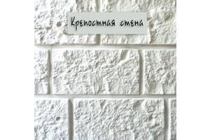 Новые Утепления фасада Полипласт