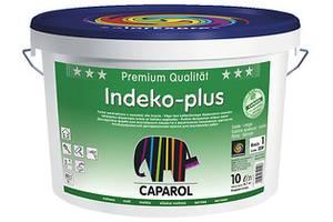 Новые Краски для стен Caparol