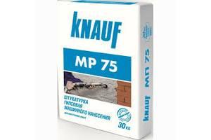 Новые Сухие строительные смеси Knauf