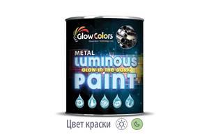 Новые Краски по металлу