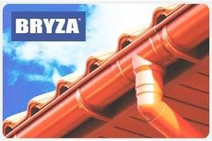 Новые Строительные материалы BRYZA