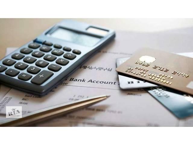 Бухгалтер для ФОП(ТОВ)- объявление о продаже  в Черкассах