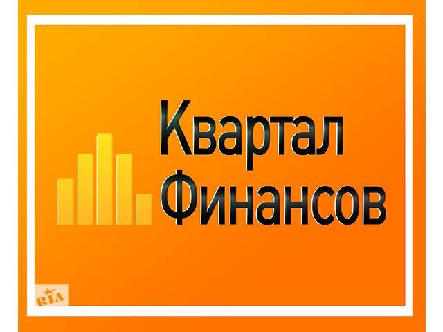 Бухгалтерские услуги для ФЛ-П, ООО  Бровары- объявление о продаже  в Броварах