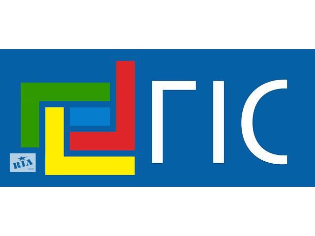 продам Бухгалтерский учёт и аудит, консультации,регистрация ООО,ЧП,СПД. бу  в Украине