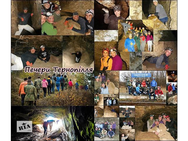 купить бу Буковель на Лижі  в Украине