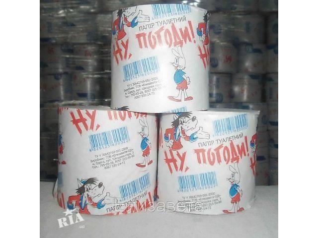 купить бу Бумажная продукция и средства гигиены Туалетная бумага тов Елизавета-ОД в Одессе