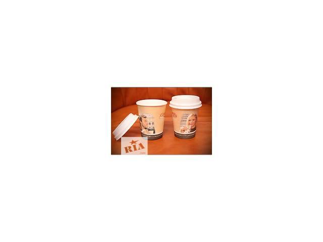 продам Бумажные стаканчики для кофе от производителя. бу  в Украине