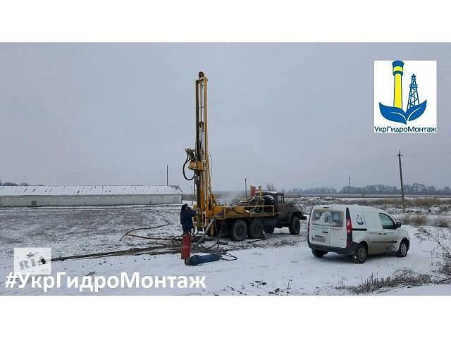 бу Бурение скважин на воду под ключ Запорожье, Днепропетровск  в Украине