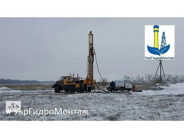 Бурение скважин на воду под ключ Запорожье, Днепр и обл- объявление о продаже   в Украине