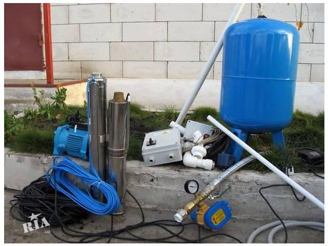 бу Бурение и обустройство скважины на воду (097)6321322 в Львове