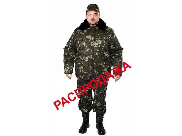 продам Бушлаты камуфлированные (ворот - мех) бу в Киеве