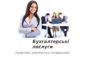 Бізнес та партнерство