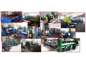 Промышленные товары