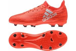 Новые Детские бутсы футбольные Adidas